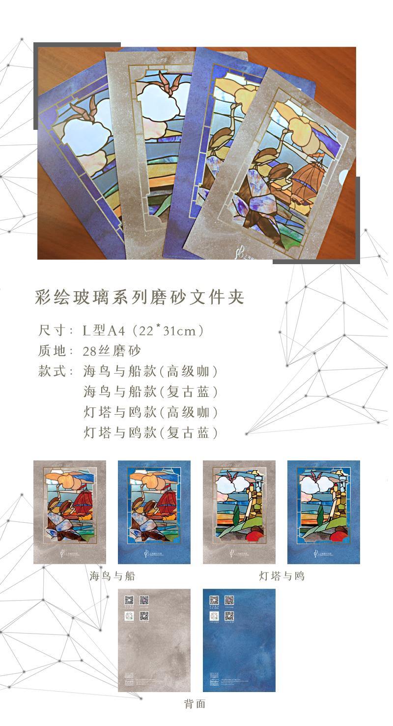 微信图片_20201021173153.jpg.jpg